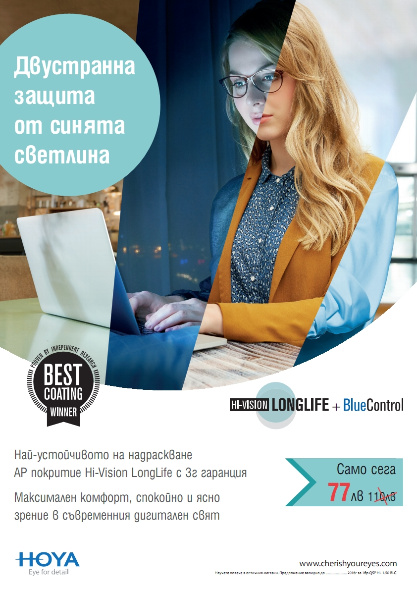 Plakat_St_Zagora_BLK_01_001